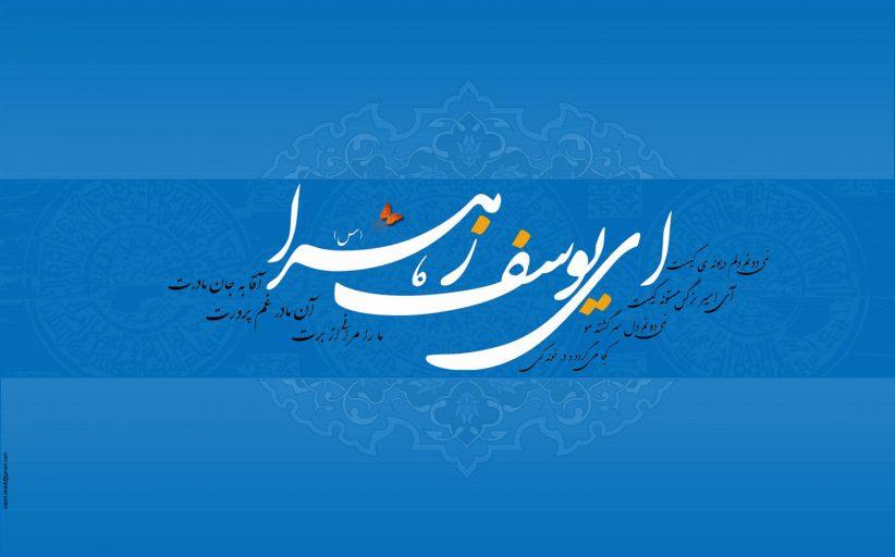 تصاویر گرافیکی امام عصر علیه السلام بخش اول