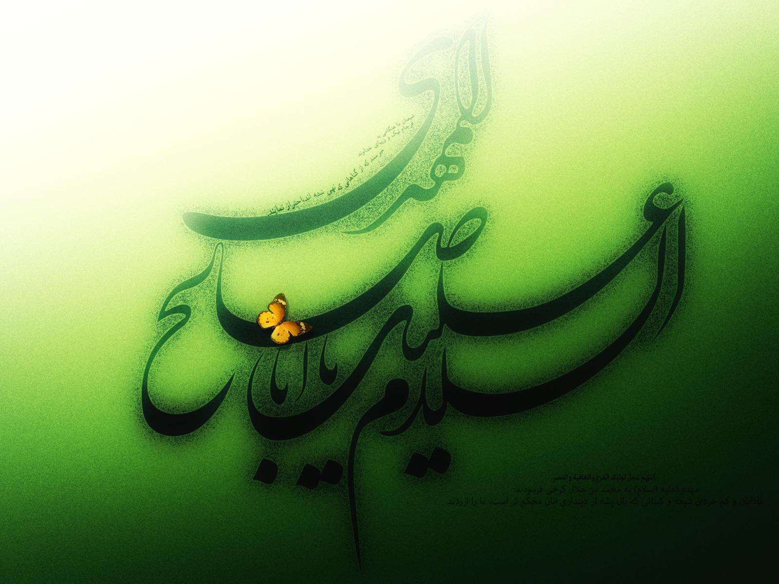 IMAM_MAHDY_AS_63_by_ostadreza_www.yasinmedia.com
