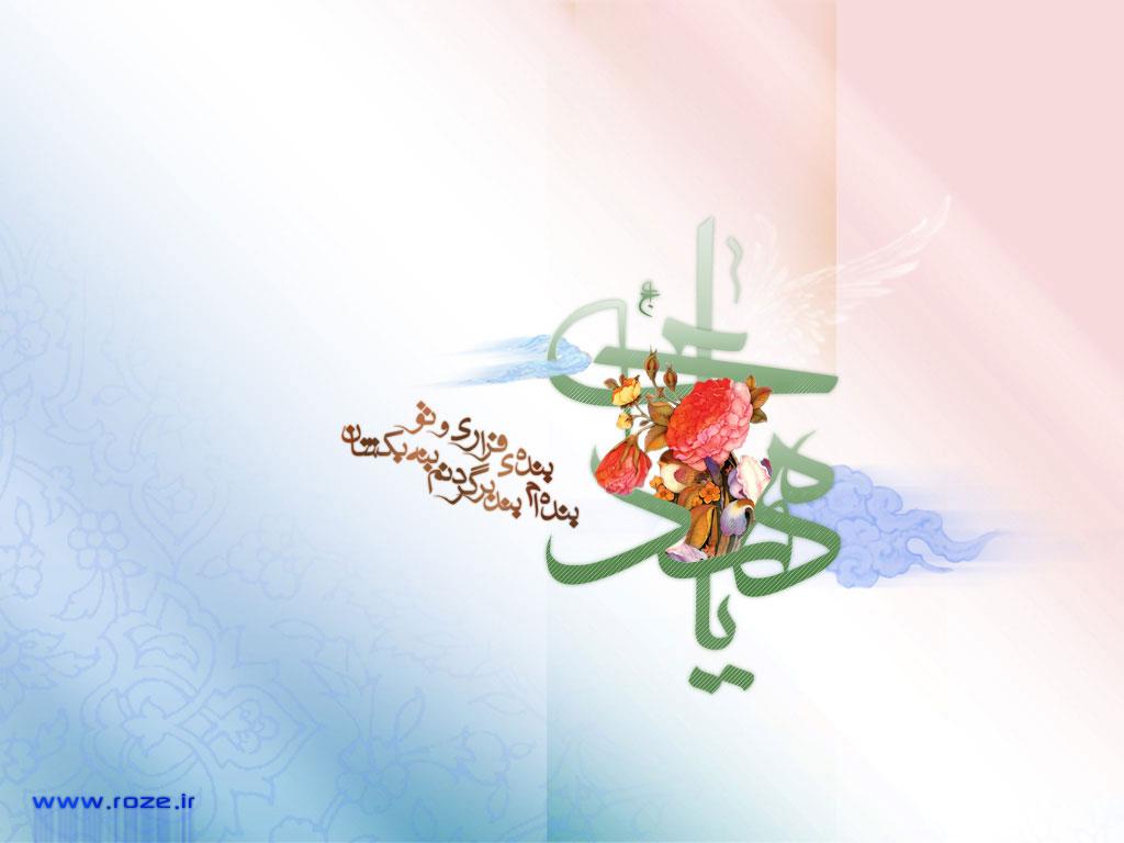 Ya-Mahdi-Shahvar-net-10