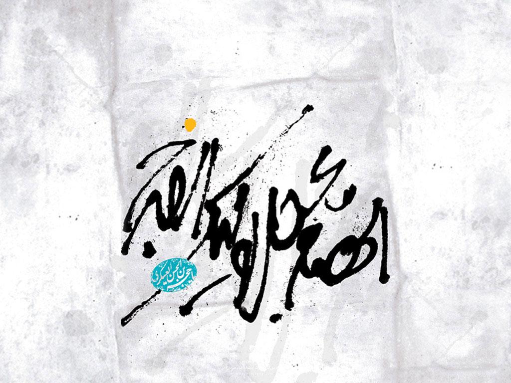 Ya-Mahdi-Shahvar-net-7