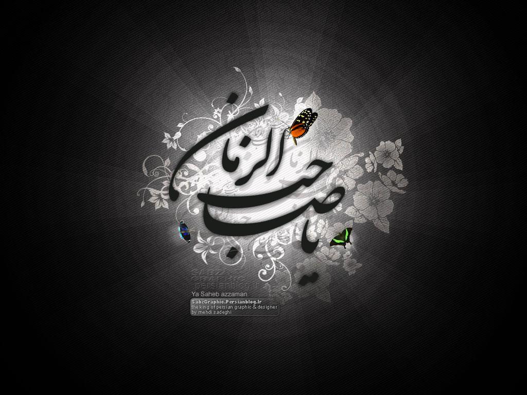 Ya-Mahdi-Shahvar-net-9