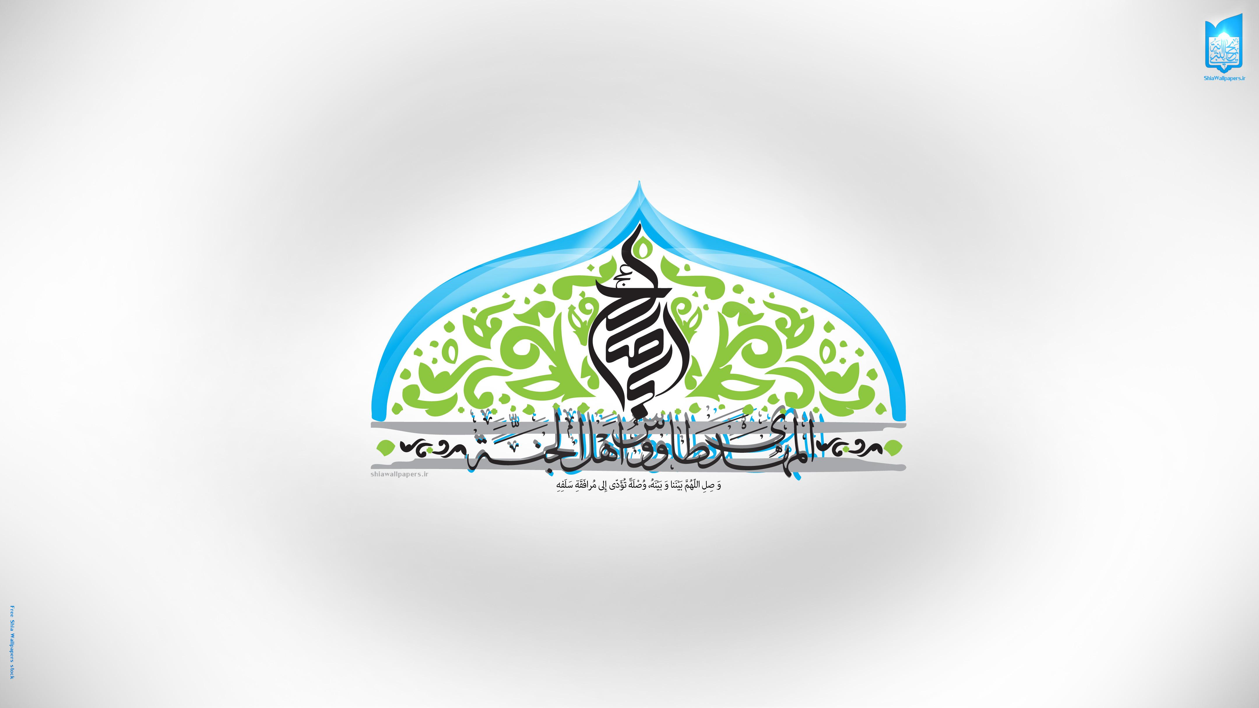 abasaleh__www_shiapics_ir_20120310_1478905402