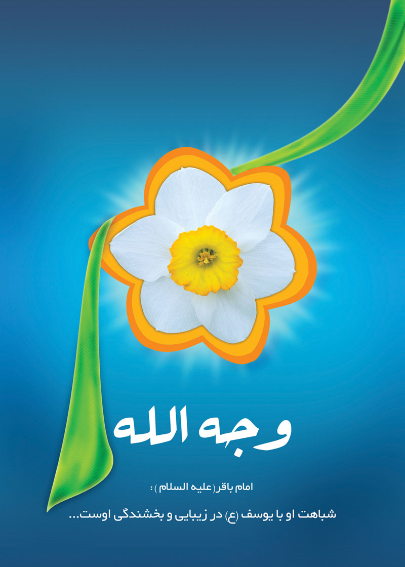 imam_mahdi_4_by_ISLAMIC_SHI