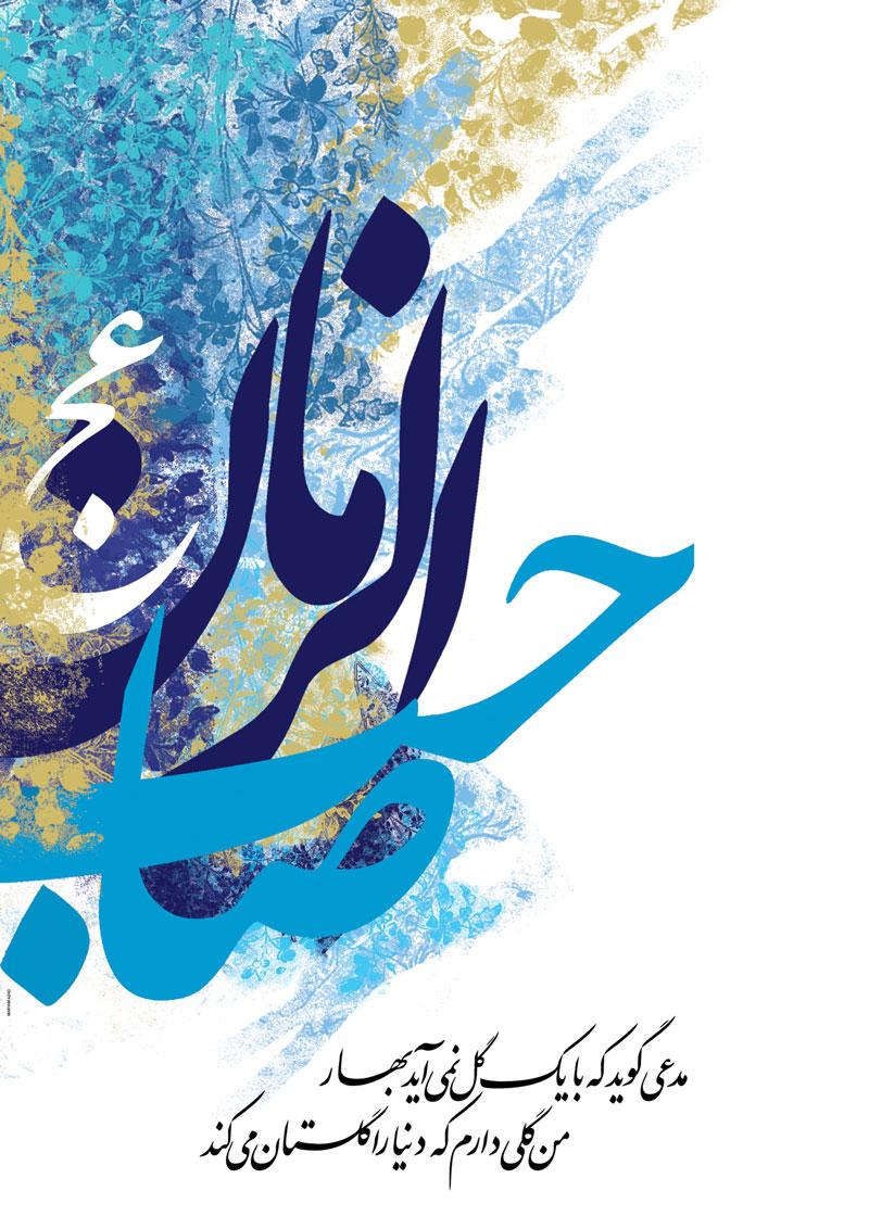 imam_mahdi_7_by_ISLAMIC_SHI