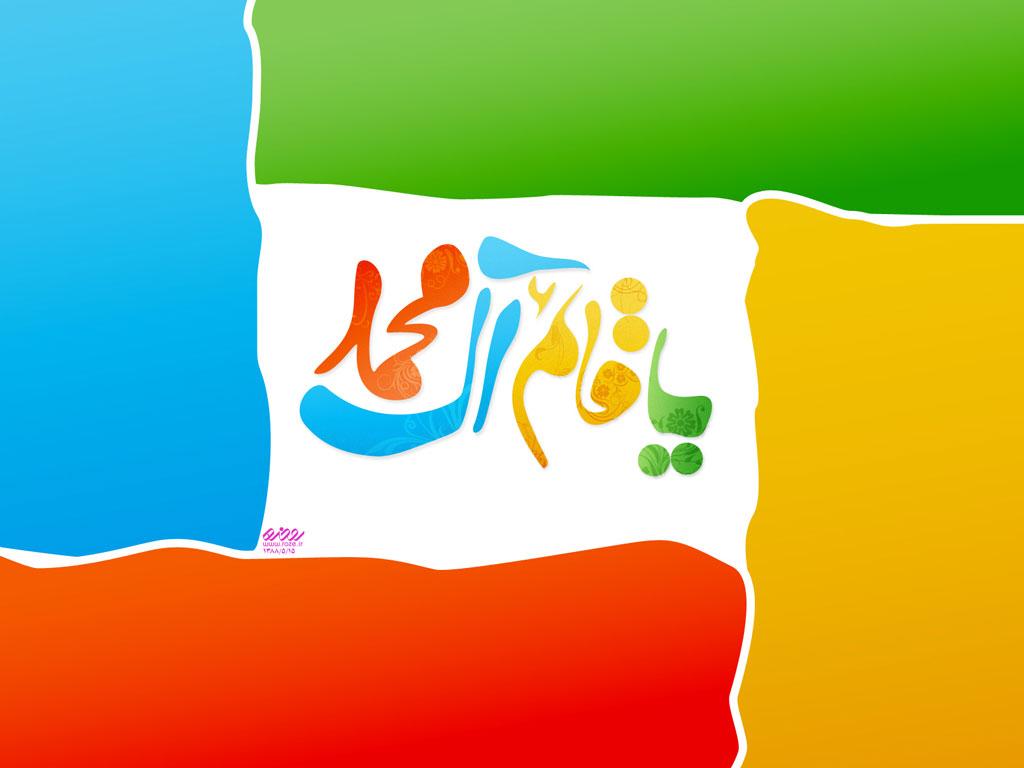 imam_mahdi_w_8802