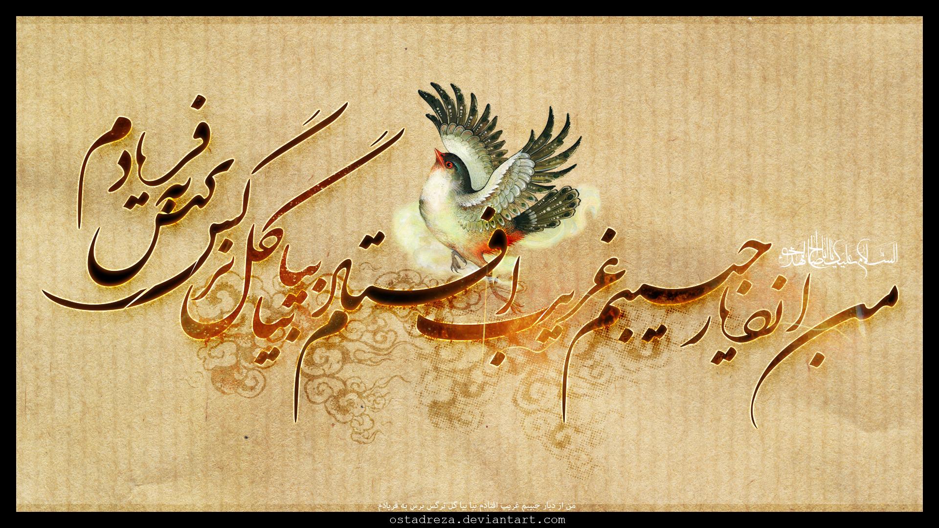 imam_mahdy_pbuh_by_ostadreza_www.yasinmedia.com