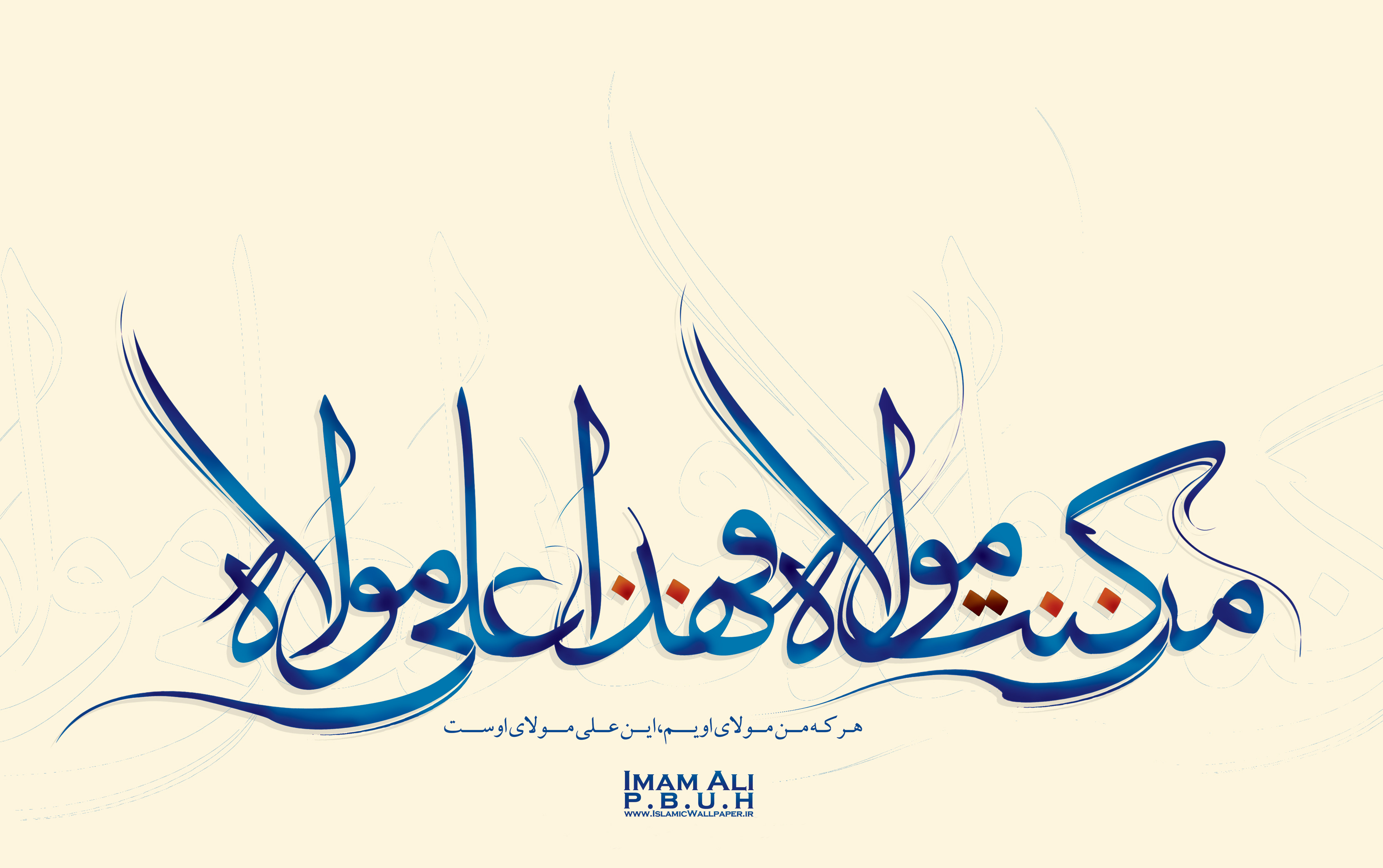 imamalipbuhbyislamicwallpaper__wwwshiapicsir_20101121_1851999636