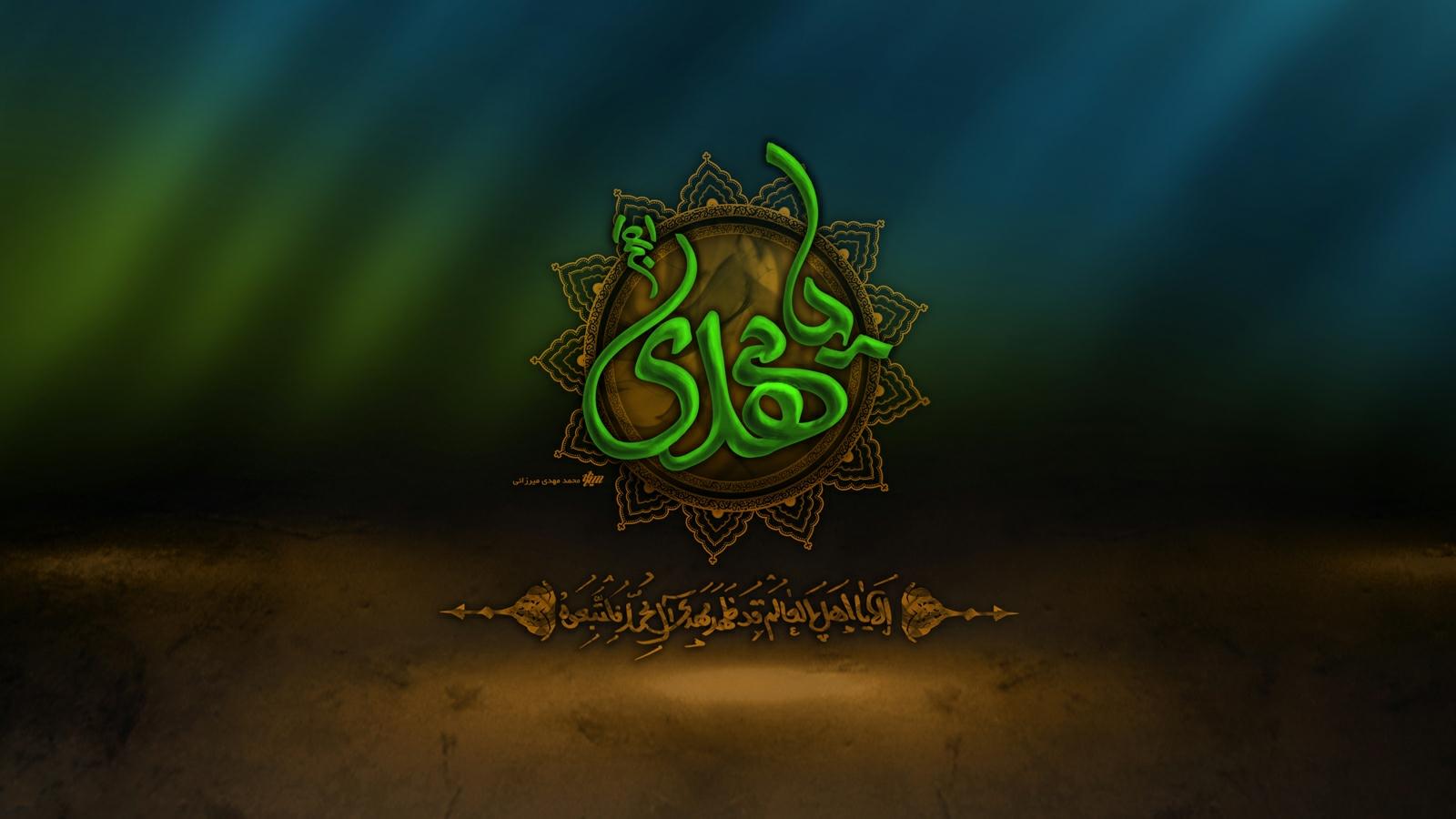 mahdi_aj_wallpaper_by_mahdigraph__wwwshiapicsir_20100809_1772585991