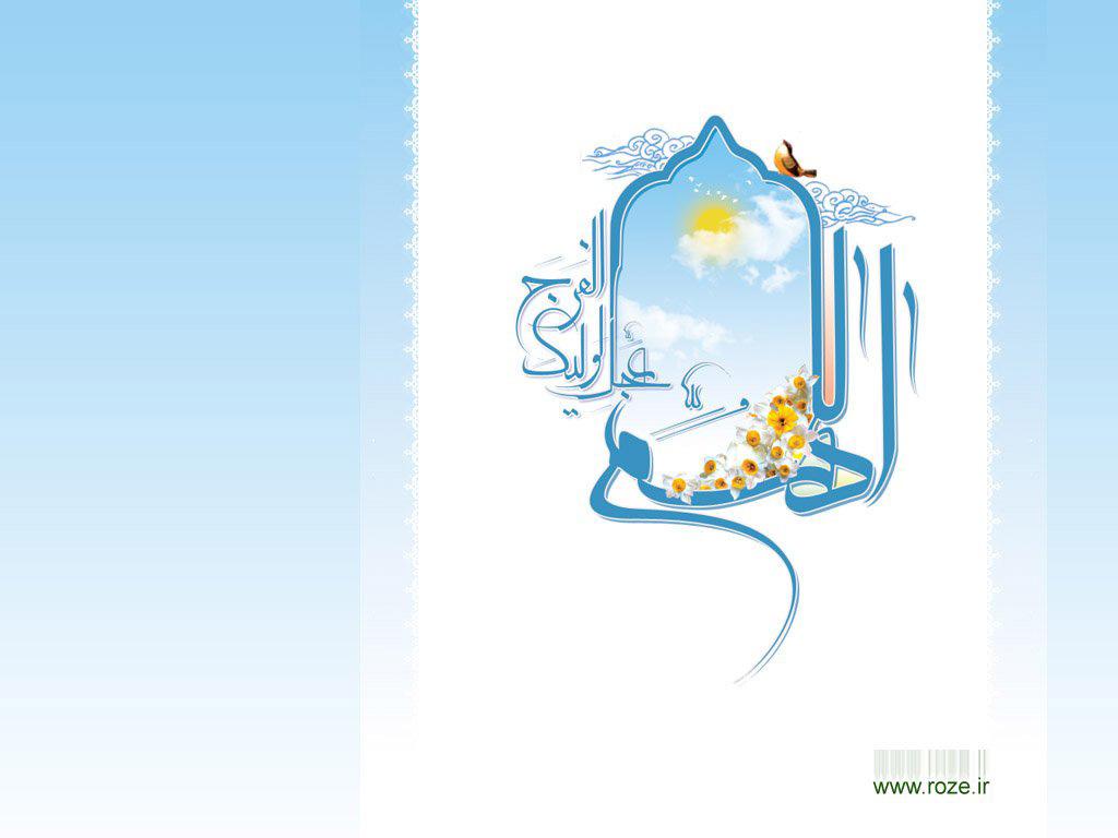 nemeshaban1430-26