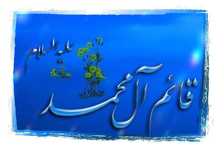 nemeshaban1430-31
