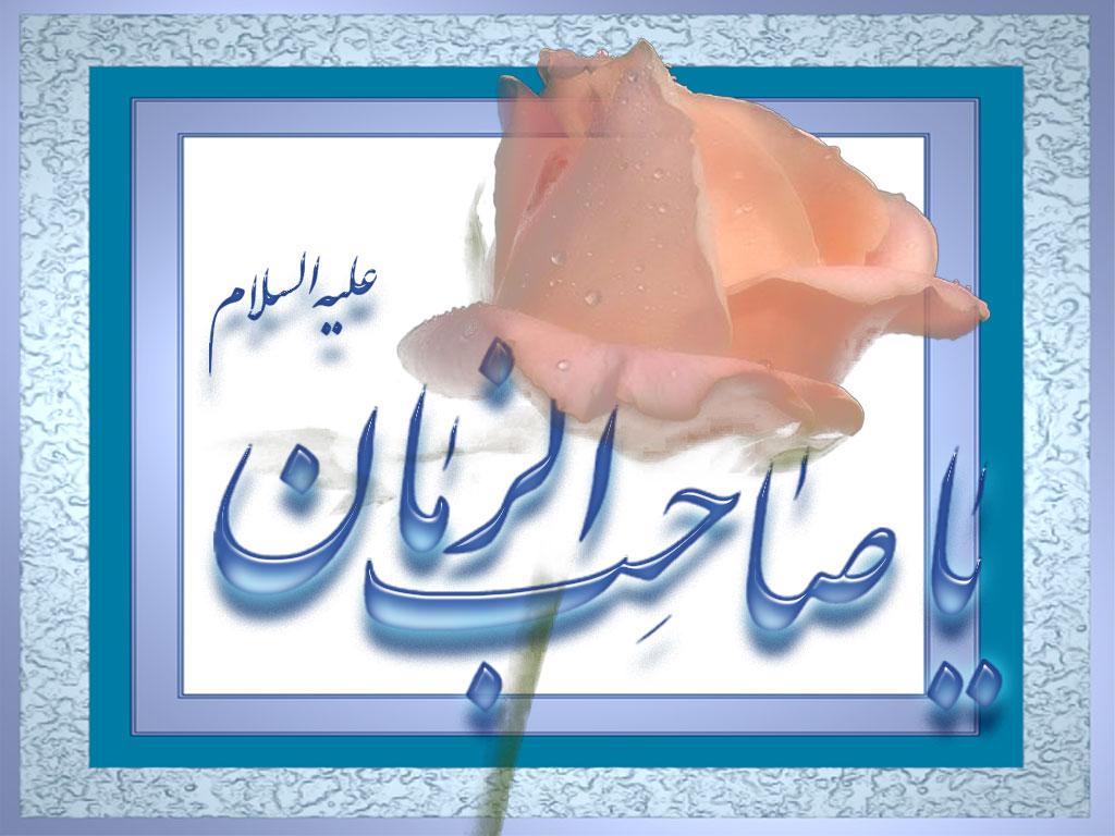 nemeshaban1430-34