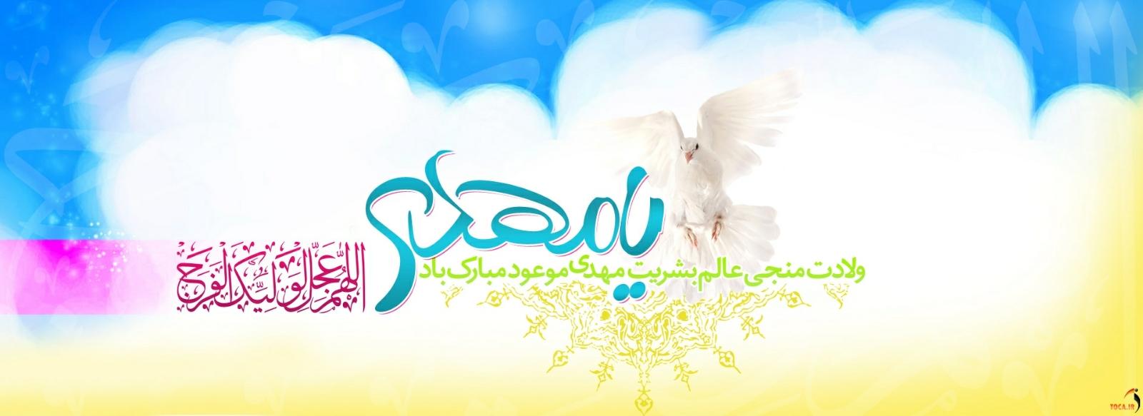 www-toca_-ir_1371888398__700_1920