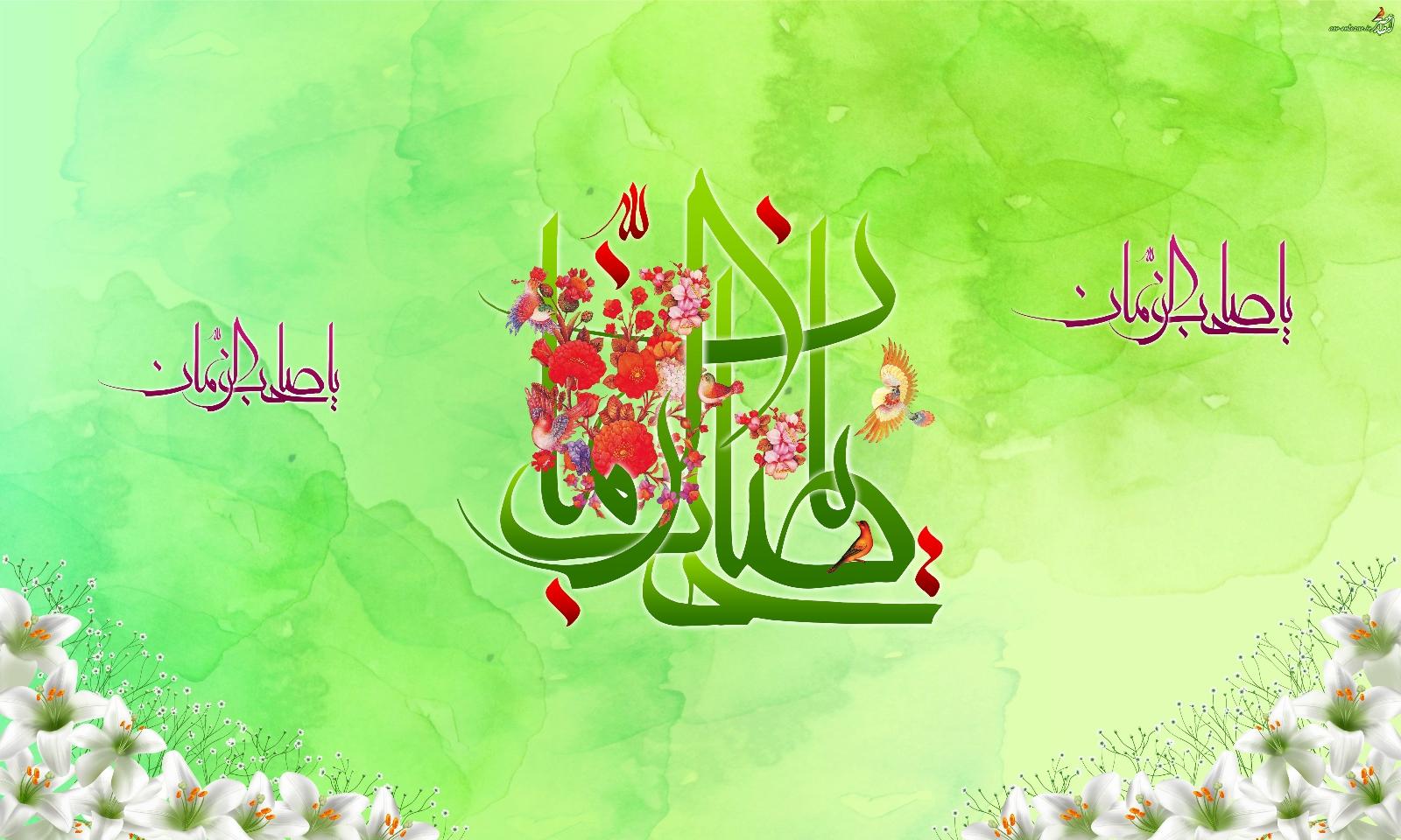 ya-saheb-azzaman8