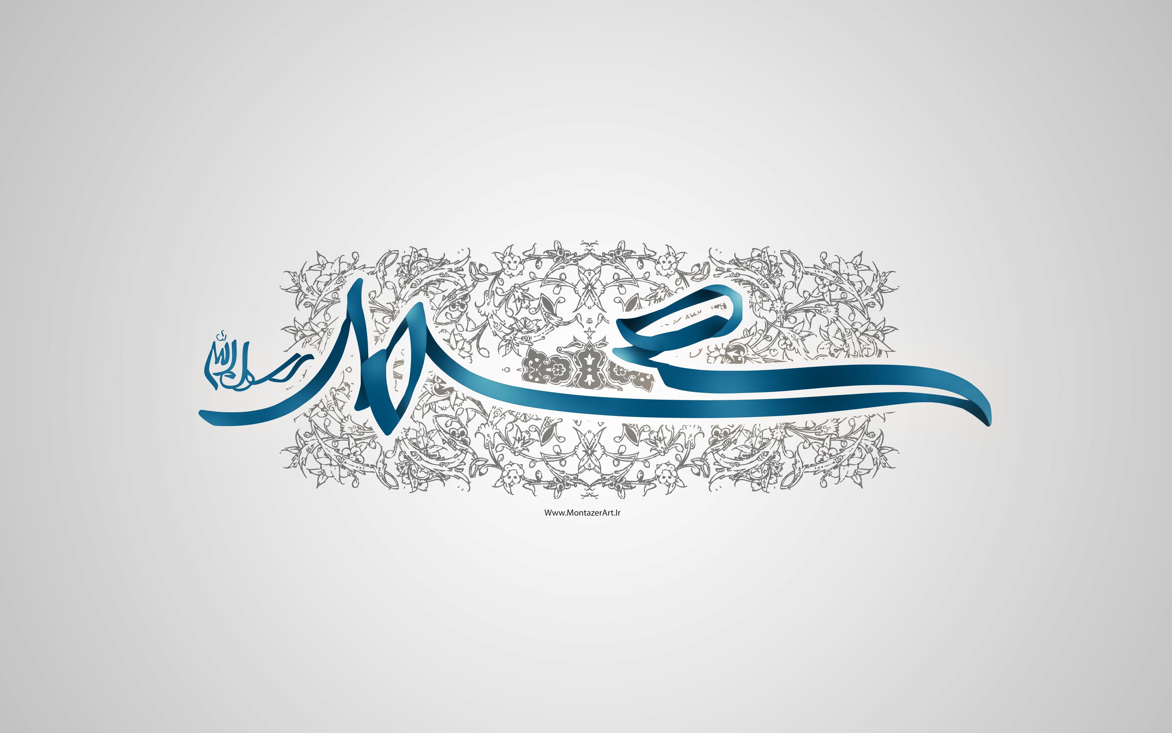 HazrateMohammad_Pic14.ir_