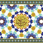 تصاویر گرافیکی امام عصر علیه السلام
