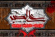 شهادت حضرت علی اکبر علیه السلام