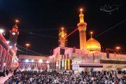 حرم امام حسین علیه السلام - بخش اول