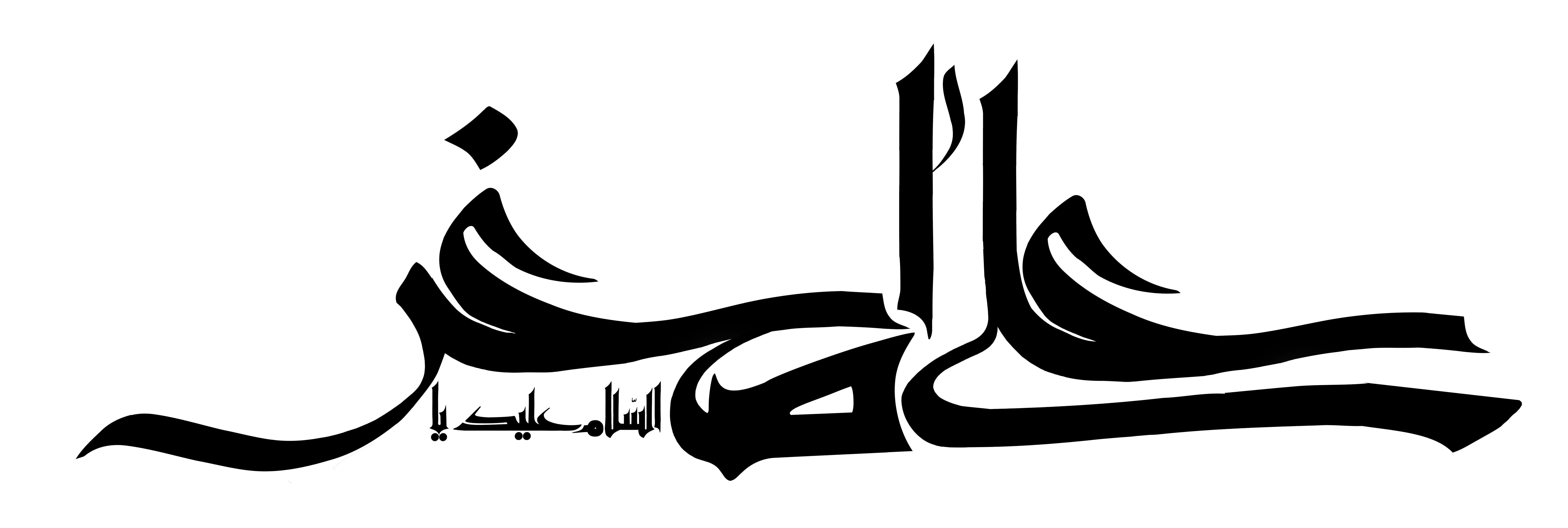 hazrate-ali-asghar-10