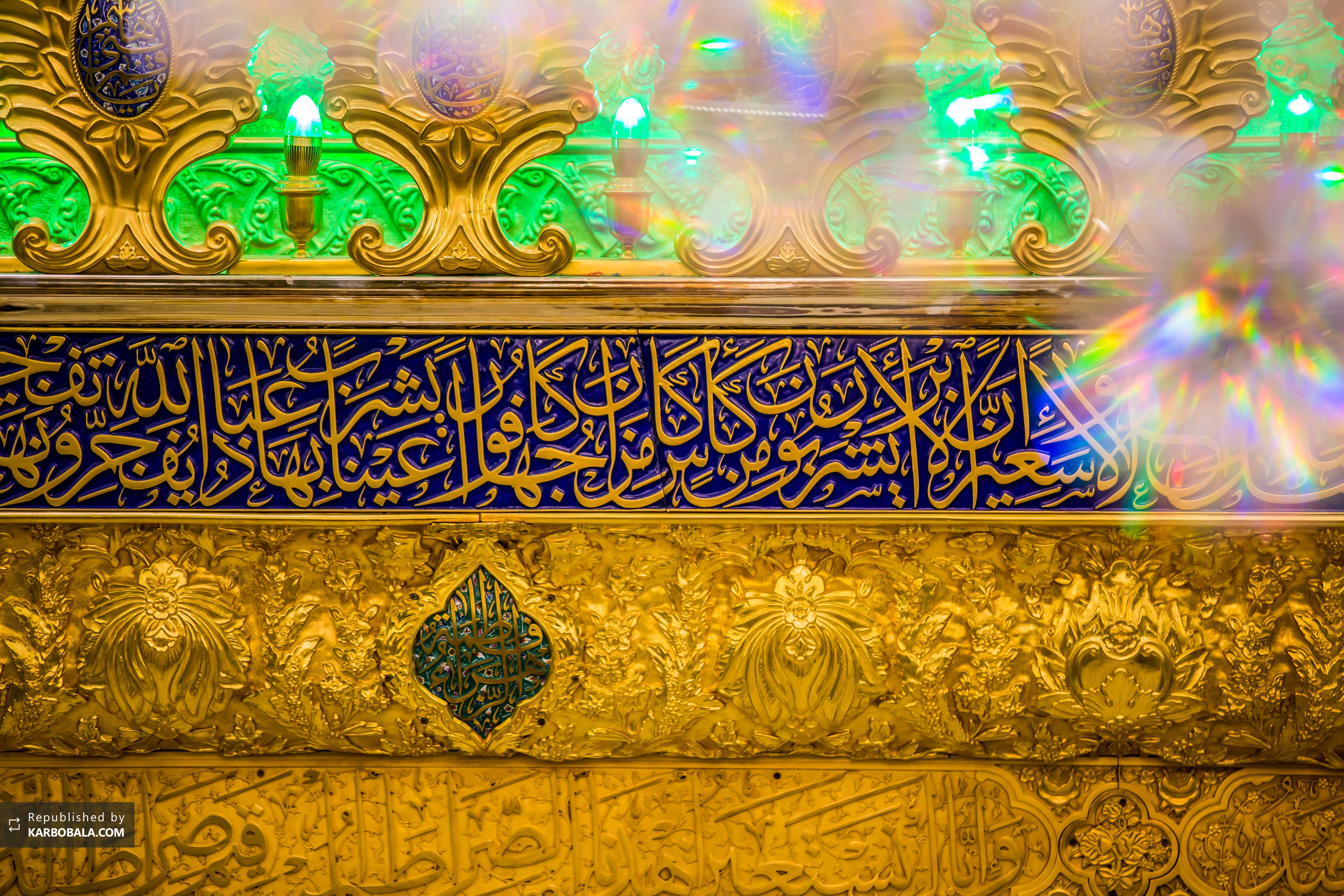 Hazrat_Abbas(1018)-Karbobala.com