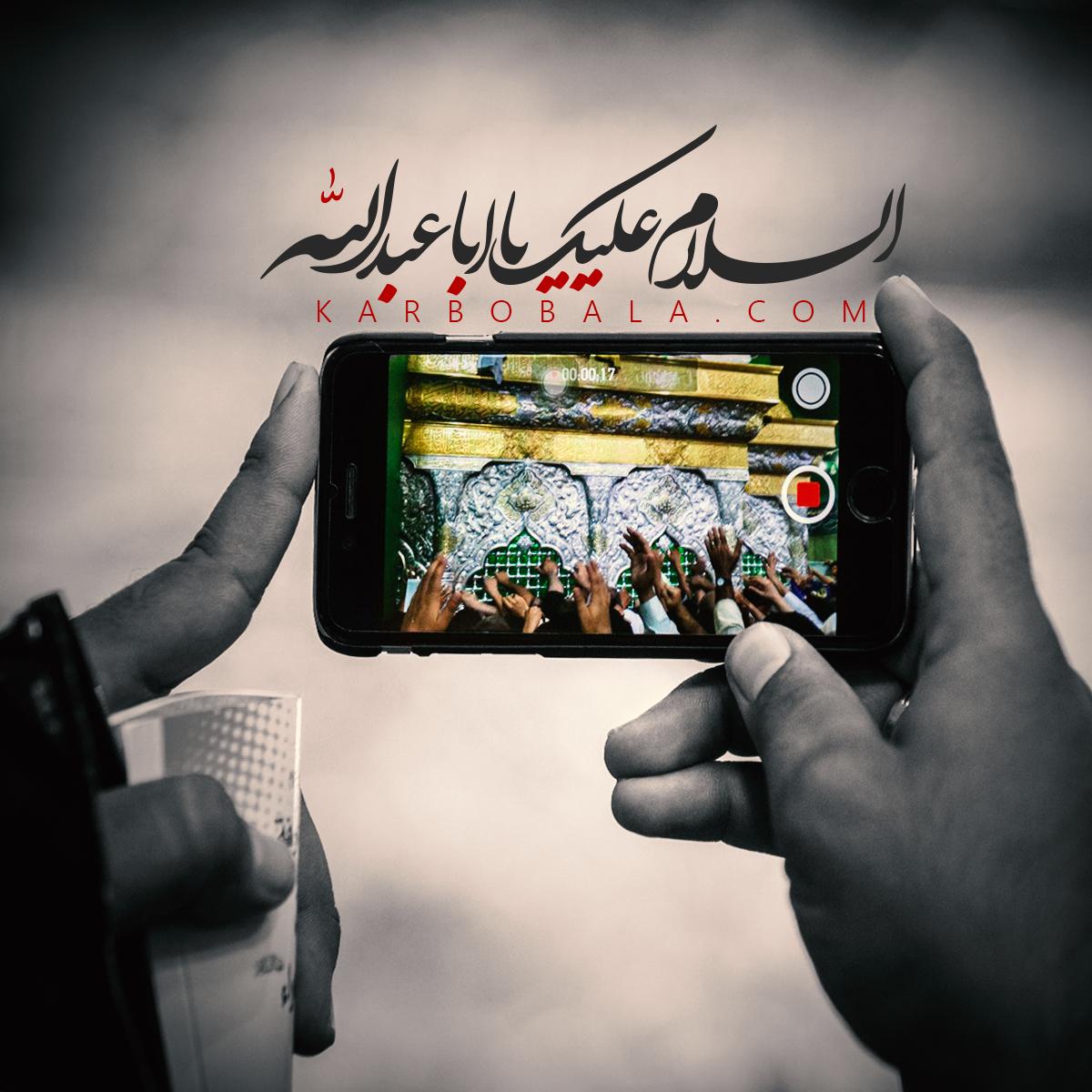 Mobile_Wallpaper(220)-Karbobala.com