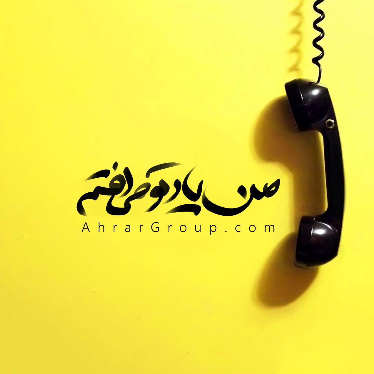 ahrargroup-1395