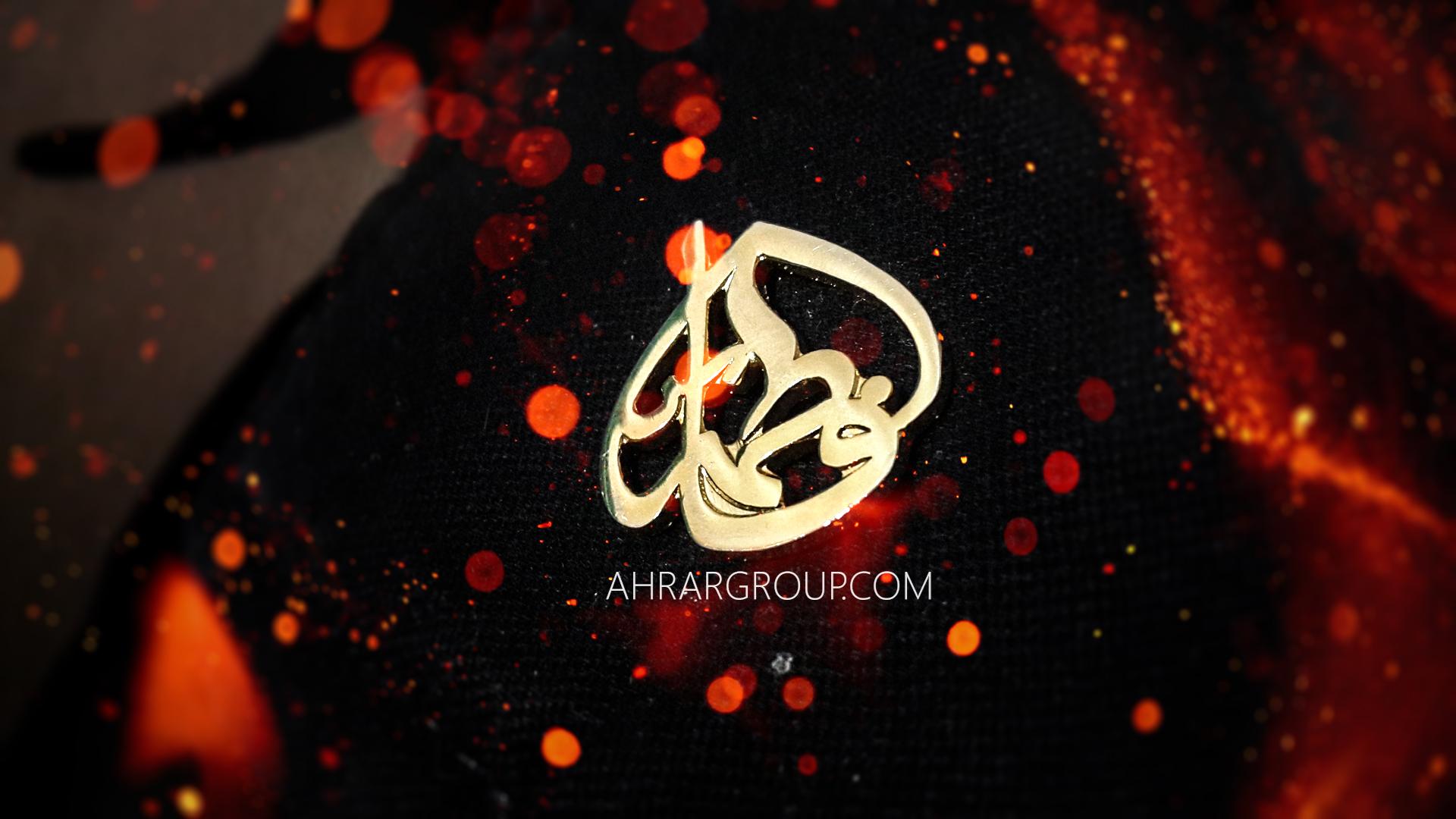 ahrargroup-190