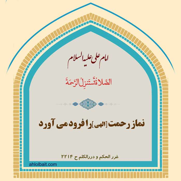 hadith516