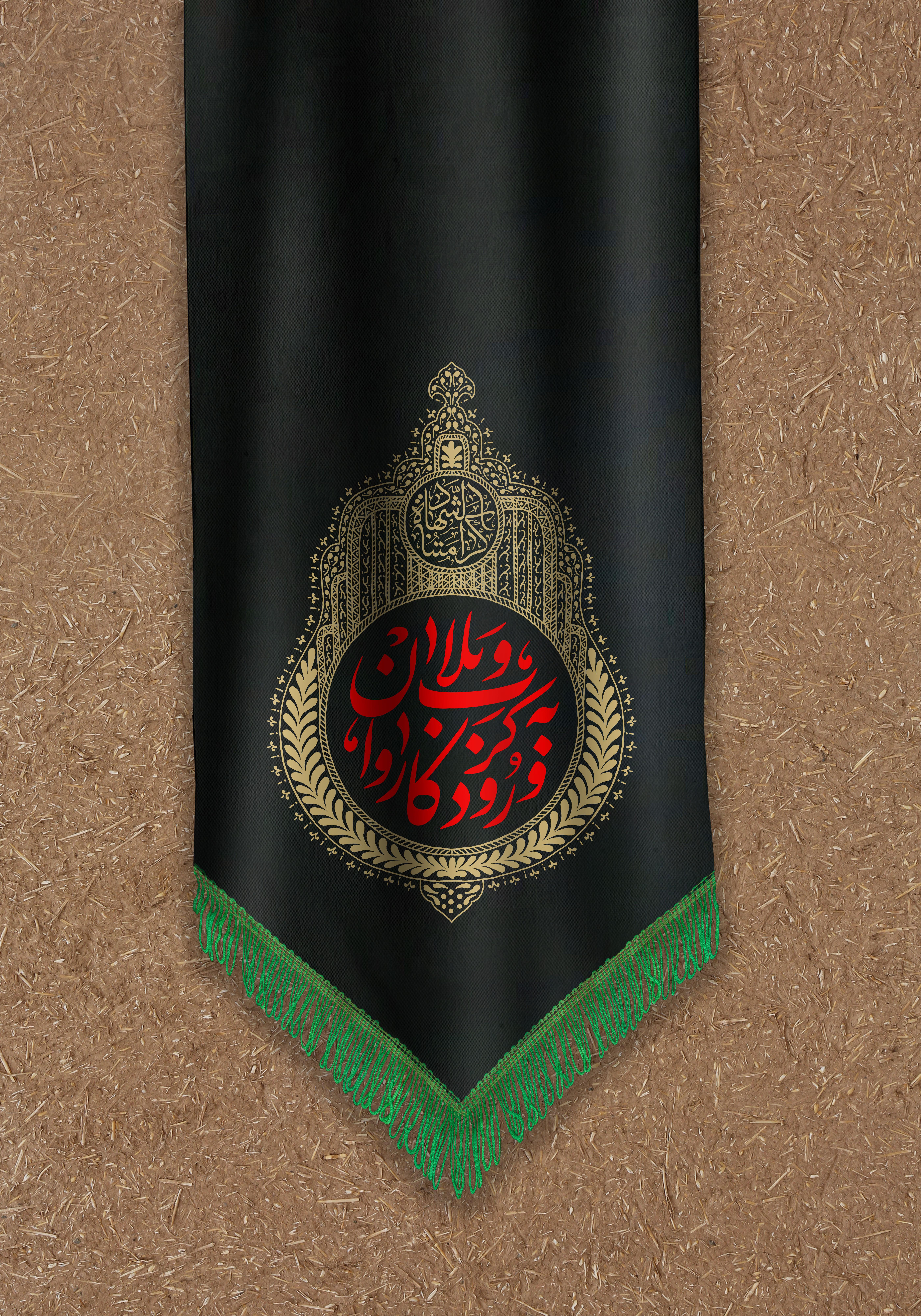 moharam8-2