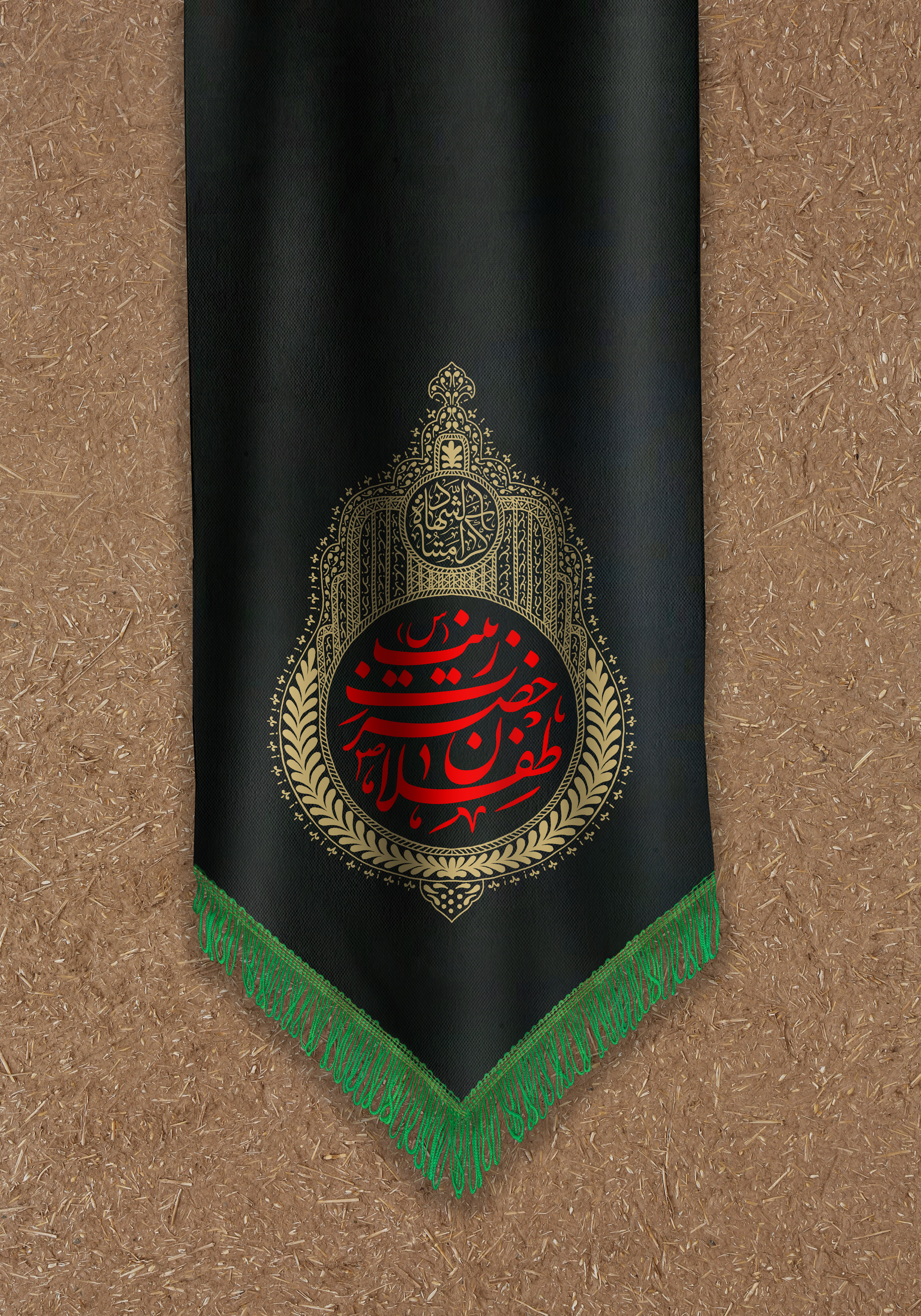 moharam8-4