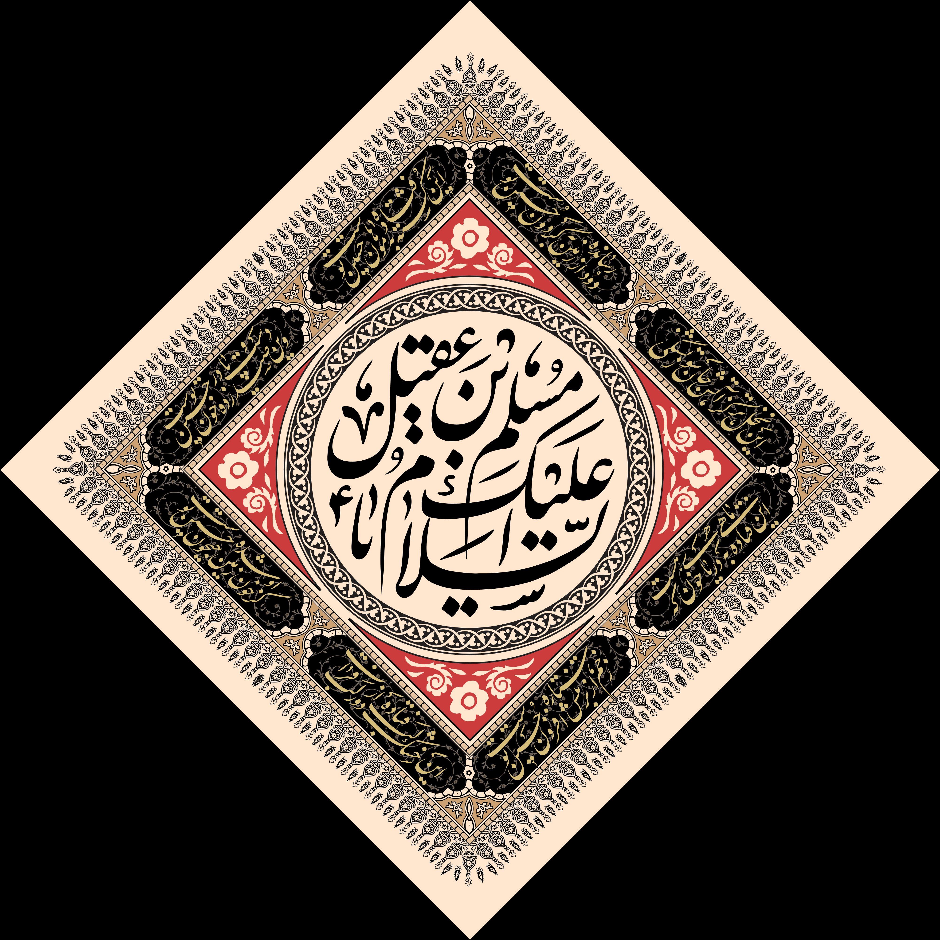 moharam9-1 (Copy)