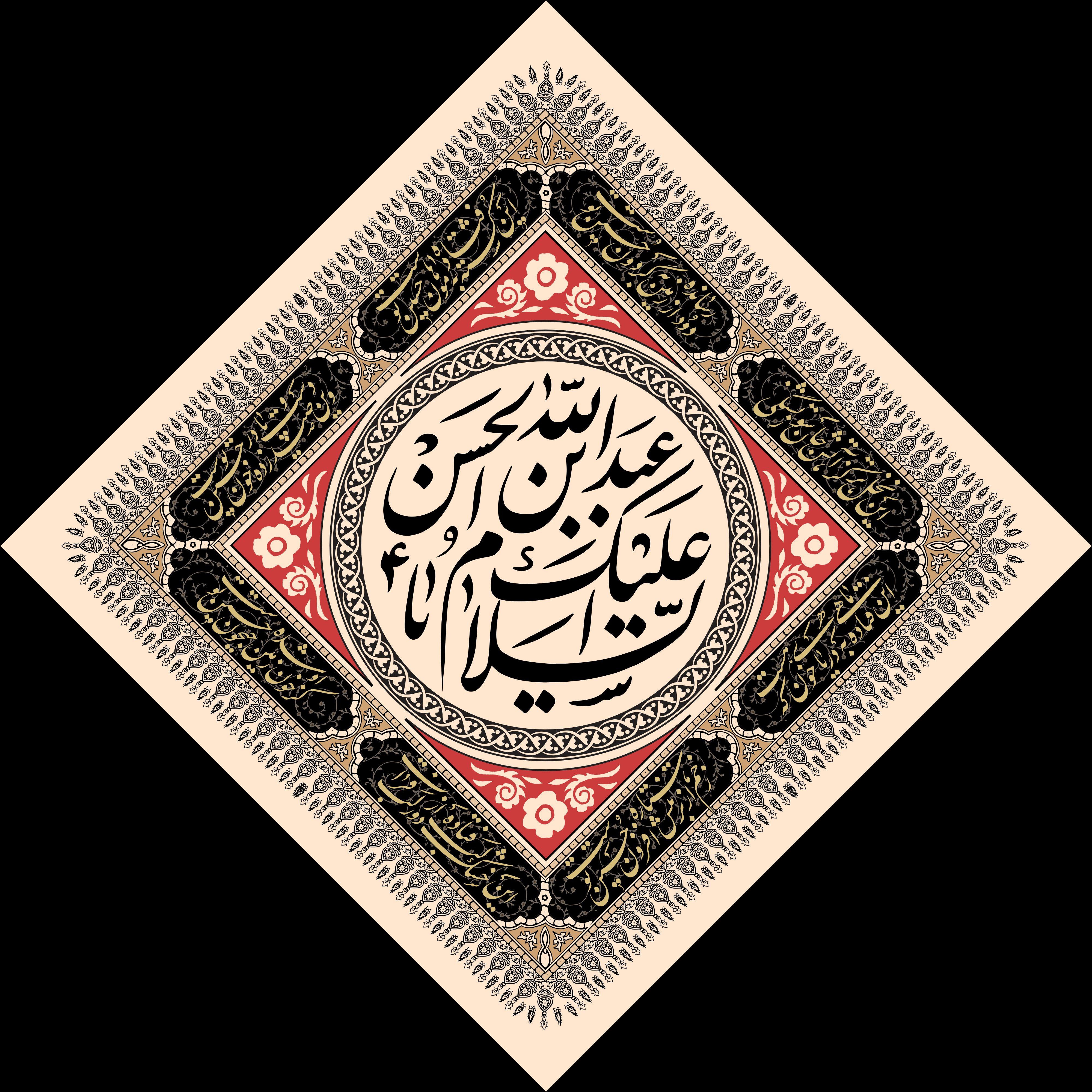 moharam9-10 (Copy)