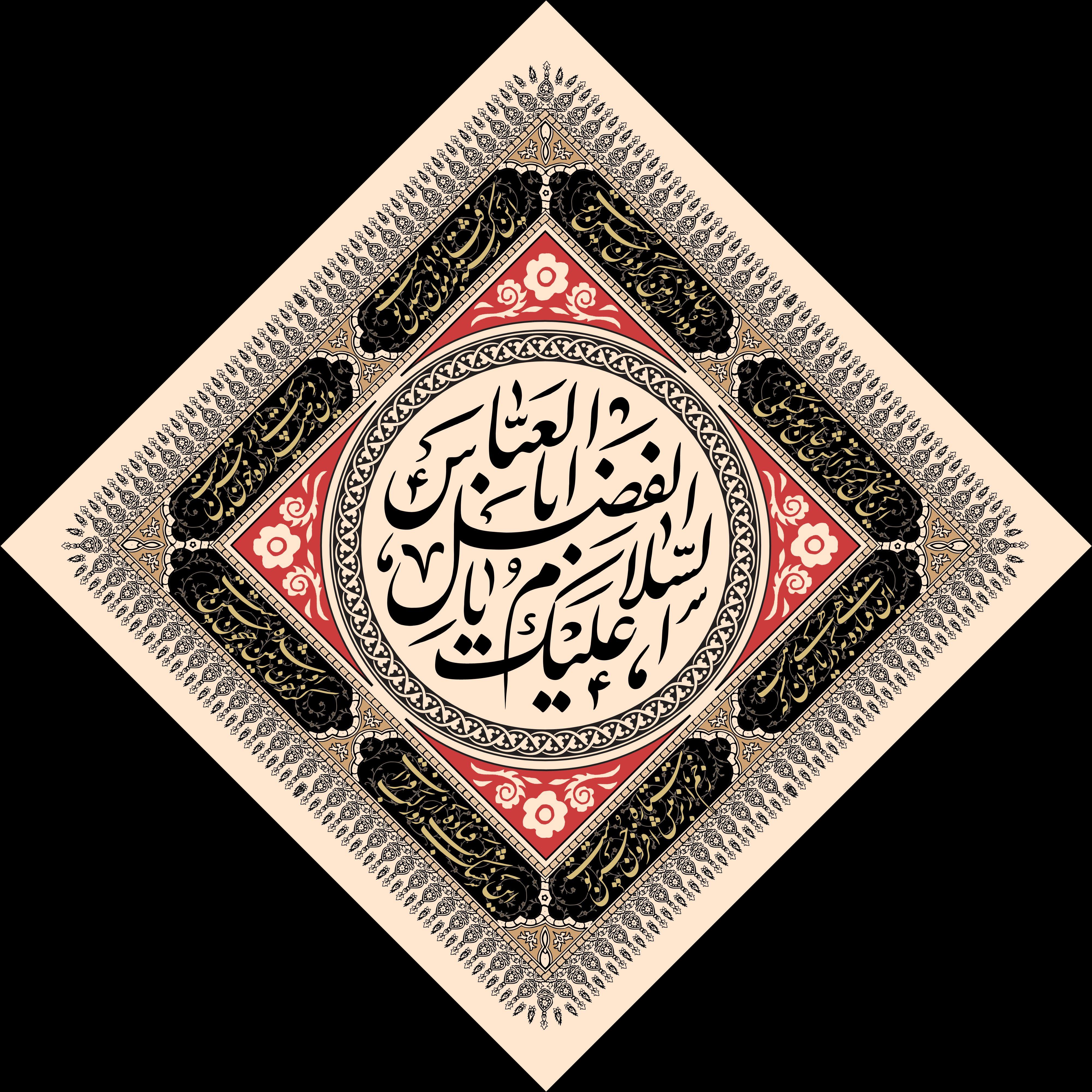 moharam9-14 (Copy)