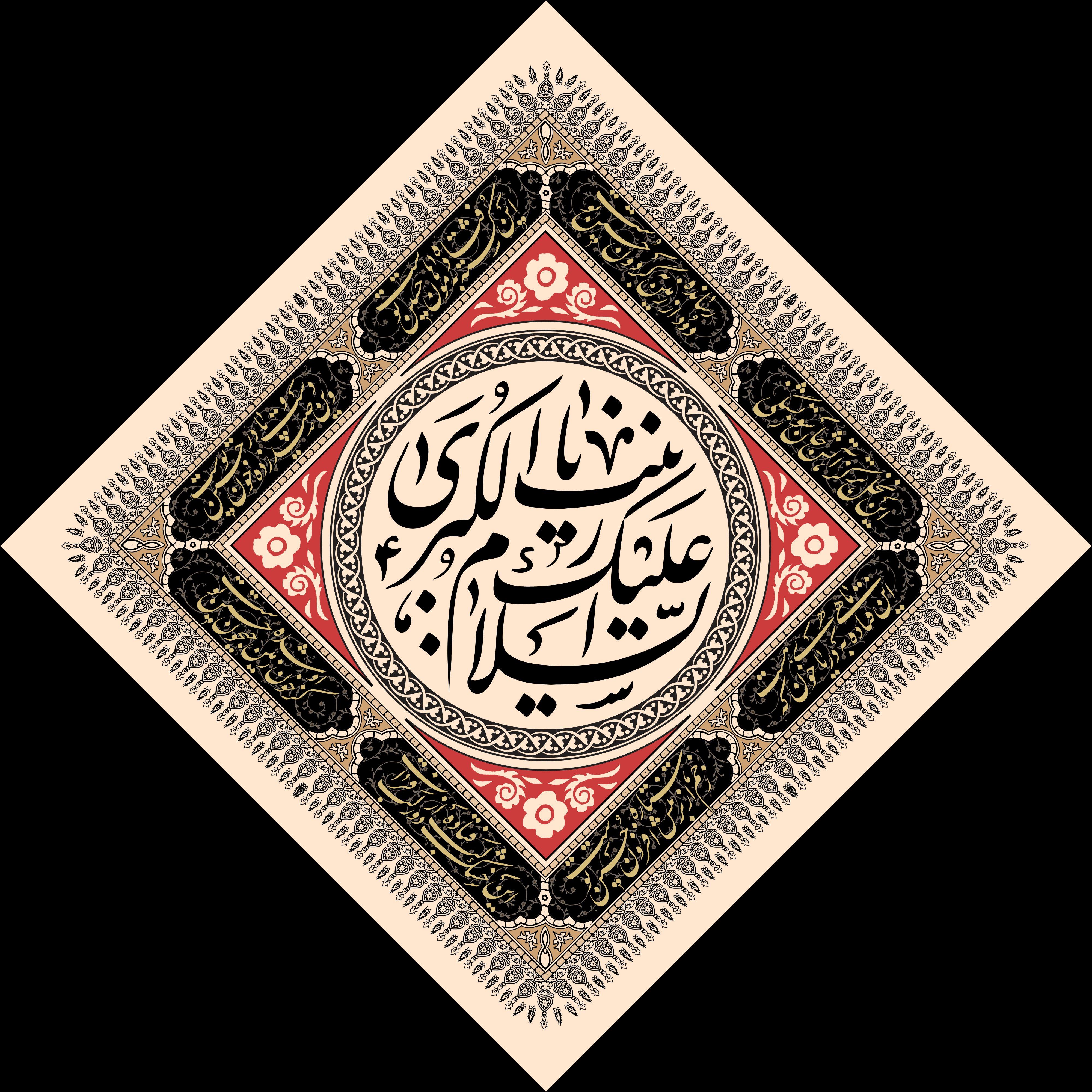 moharam9-16 (Copy)