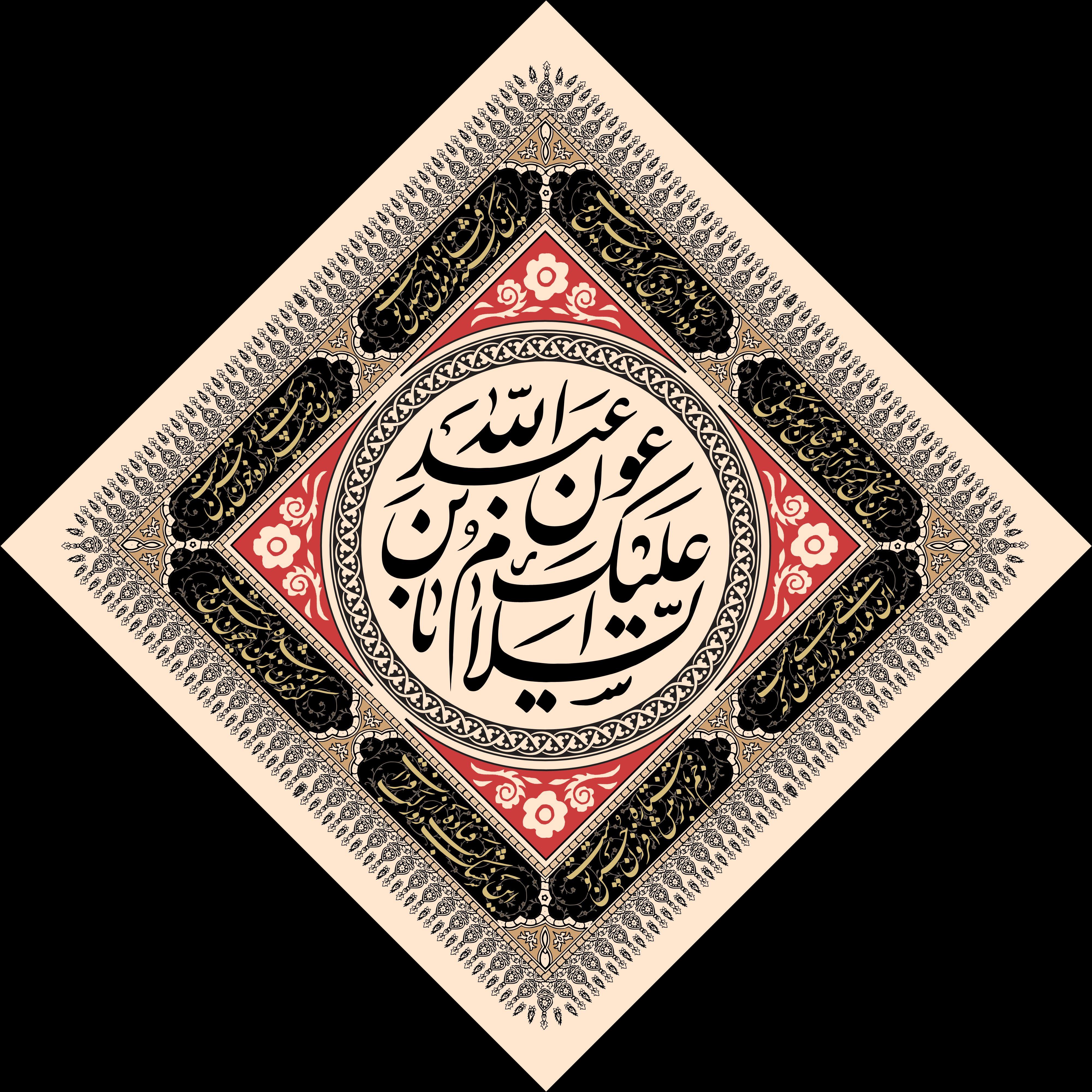 moharam9-6 (Copy)