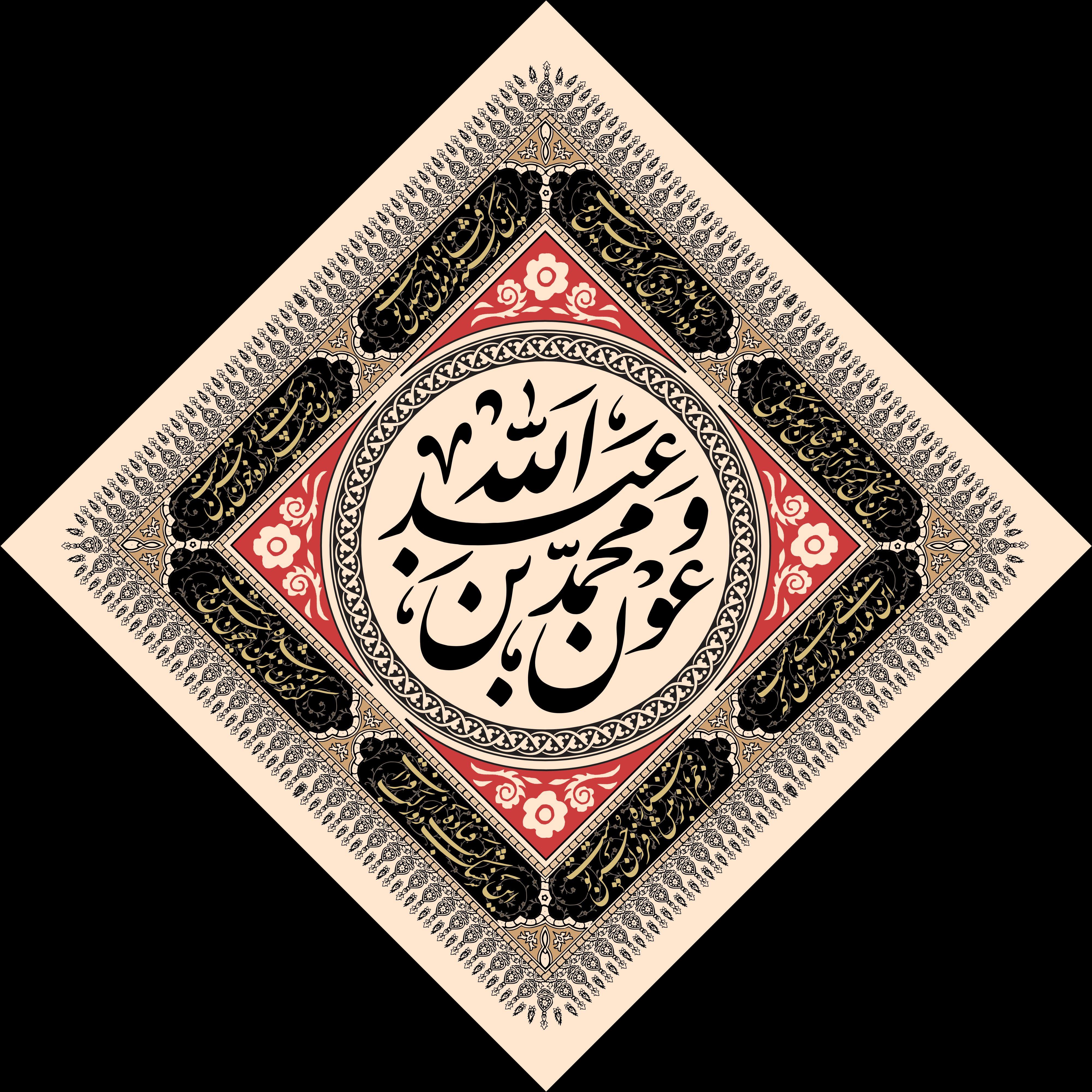 moharam9-7 (Copy)